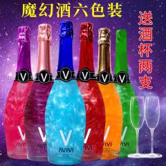 4.5%vol魔幻星空气泡酒香槟酒网红起泡酒魔幻云火焰酒整箱流沙酒送杯2个750ml*6瓶