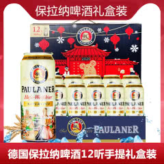 德国进口啤酒柏龙保拉纳小麦白啤酒500ml(12听装)