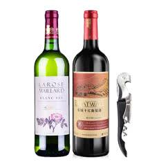 【包邮】法国干白+长城干红葡萄酒组合装