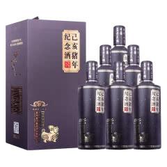 53°乙亥猪年纪念酒酱香型白酒500ml*6整箱