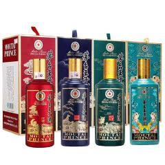 53°贵州茅台王子酒年份套装酱香型鼠 猪 狗 鸡年生肖收藏纪念酒500ml*4瓶装