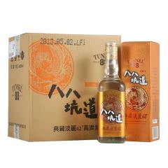 【2013年份老酒特卖】42°八八坑道台湾高粱酒典藏淡丽窖藏纯粮清香型白酒600mL*6