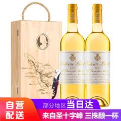 拉蒙劳雷特酒庄(副牌) 波尔多AOC级 法国原瓶进口 贵腐甜白葡萄酒750ml*2双支装