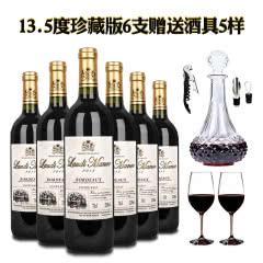 法国原瓶进口红酒 波尔多AOC级法国珍藏美乐干红葡萄酒红酒整箱750ml*6下单送整套酒具