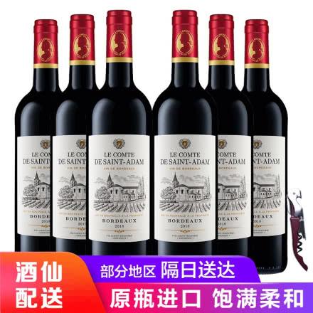 【2件9折·酒仙配送】拉蒙圣亞當法國原瓶進口波爾多AOP干紅葡萄酒整箱裝750ml*6