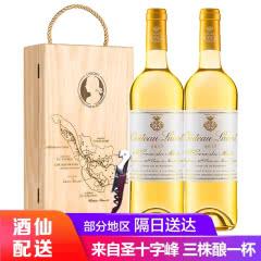 【2件9折】拉蒙劳雷特酒庄(副牌)波尔多AOC法国原瓶进口贵腐甜白葡萄酒750ml*2