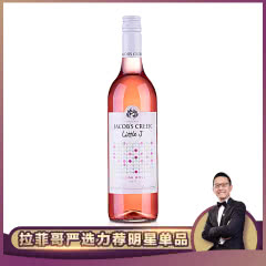 澳大利亚杰卡斯J小调系列清妍桃红葡萄酒750ml
