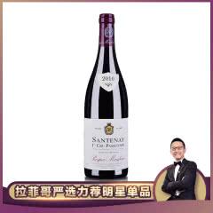 [勃艮第·一级田]法国圣得利·巴斯堂(葩美酒庄帕斯特 · 桑特奈一级田)干红葡萄酒750ml Santenay 1er Cru