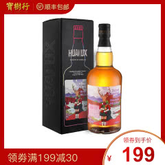 40°花乐岛屿4号麦芽威士忌700ml