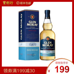 40°格兰莫雷泥煤味单一麦芽威士忌700ml