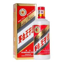 53°茅台王子500ml单瓶装
