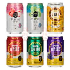 台湾啤酒果微醺水果味啤酒香甜葡萄白葡萄荔枝凤梨芒果蜂蜜6种口味330ml(各1听)