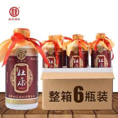 42°白酒整箱汝阳杜康浓香酒水高度酒特价批发450ml*6瓶