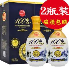 杏花村汾酒集团 53度100年汾藏 白酒 清香型475ml*2瓶 礼盒装送礼袋