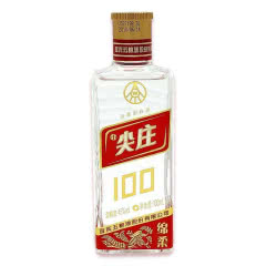 (买五赠一)45°五粮液股份尖庄绵柔100白酒水浓香型小酒100mL单瓶特价