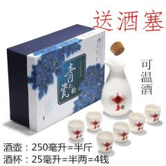 白酒酒具  分酒器套装  1壶6杯1礼盒1礼袋 款式随机发  如需指定请备注或者联系客服