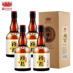 致中和枸杞酒白酒 38度500ml*4瓶礼盒装中华老字号 厂家直供节日好酒送长辈