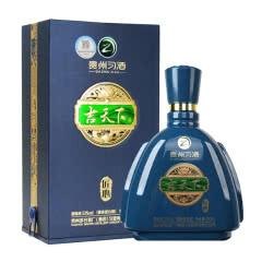 53°贵州茅台集团习酒公司吉天下酒匠心(蓝)酱香型白酒500ml单瓶装送礼酒水