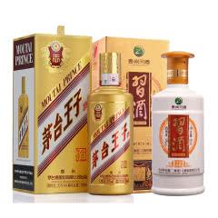 53°茅台王子酒(金王子)500ml+53°金质习酒500ml