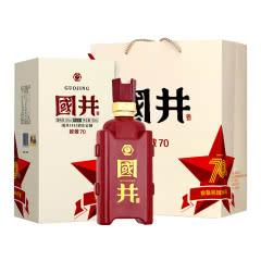 【酒厂直营】 53°国井致敬70 绵柔酱香白酒 480ml单瓶装