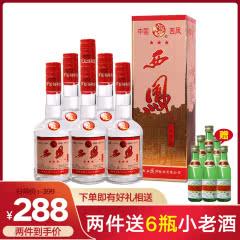 【老酒特卖】38°西凤酒三星老字号238ml(6瓶装)(2002年)收藏老酒
