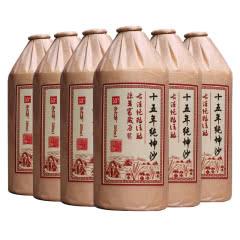 53° 茅台镇 十五年坤沙酒纯粮酱香型白酒整箱500ml*6