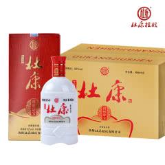 52°白酒整箱杜康酒高度酒水招财进宝浓香型送手提袋465ml*6瓶