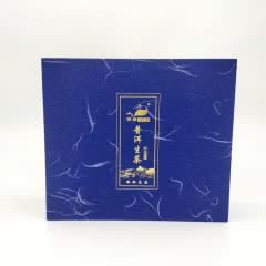 禅韵天边茗香一普洱生茶 100g*2 罐/盒(礼盒装)
