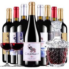 智利进口红酒智象干红葡萄酒红酒8支组合装750ml*8