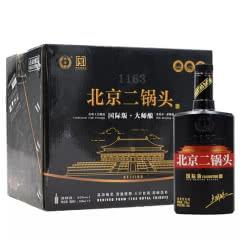 永丰北京二锅头国际版大师酿清香型白酒 500ml黑瓶50度9瓶整箱装