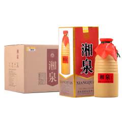 54°酒鬼酒湘泉500ml*6瓶(新老包装随机发货)