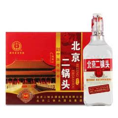 北京永丰二锅头出口型小方瓶(红)42度500ml 清香型白酒  12瓶整箱