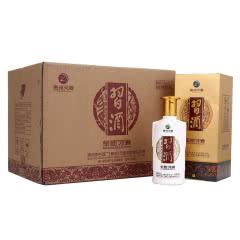 53°茅台集团 贵州习酒 金质习酒 酱香型高度白酒 500ml*6 整箱装