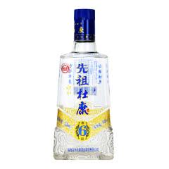 2016年产52°白水杜康窖藏6区酒500ml单瓶装纯粮食白酒年份酒