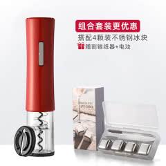 电动红酒开瓶器家用葡萄酒酒具套装 红酒启瓶器 全自动电池酒起子电动开瓶器