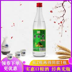 42°衡水衡记老白干精酿500ml经典光瓶酒