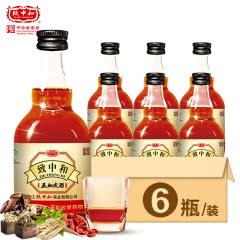 致中和保健酒养生酒32度小秘制五加皮酒 100ml*6瓶