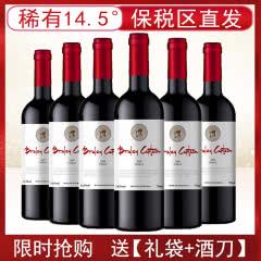 澳洲葡萄酒进口红酒老船长14.5度西拉干红葡萄酒整箱750mlX6