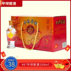 46°平坝窖酒小瓶108ml10瓶整箱装