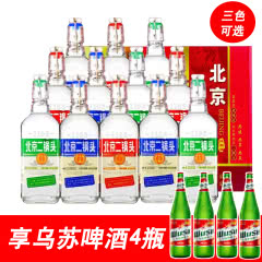 42°永丰北京二锅头粮食酒 出口型小方瓶蓝标绿标红标500ml(12瓶)