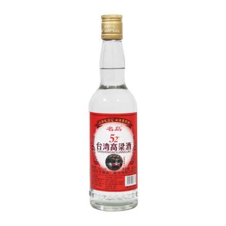 52度 名岛 台湾高粱酒450ml