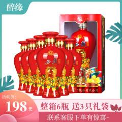 【整箱】52度西凤酒 名酿尊品级白酒 浓香型婚宴酒 送礼酒 白酒整箱500ml(6瓶)