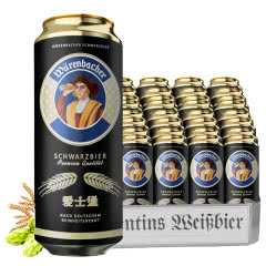 进口啤酒德国啤酒爱士堡骑士小麦黑啤500ml(24听装)