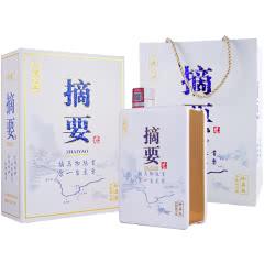 53°金沙酒 摘要酒【金】珍品版收藏酒 酱香型白酒 500ml
