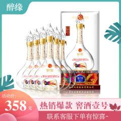 【整箱】52°西凤酒 窖酒壹号 浓香型白酒 整箱500ml(6瓶)品质窖酒整箱白酒整婚宴酒