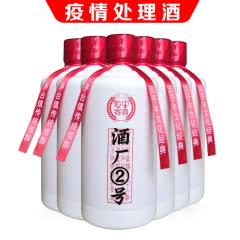 53°贵州茅台镇 酱香型白酒 酒厂2号 纯粮食高粱酒 整箱500ml*6瓶