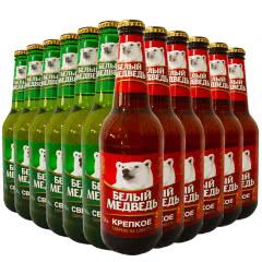 俄罗斯进口精酿啤酒 大白熊图案烈性高度啤酒贝里麦德维熊黄啤酒组合450ml(12瓶)