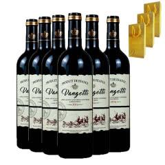 法国原瓶进口红酒 朗格多克 AOP级 梵戈蒂干红葡萄酒750ml*6 下单送3只礼袋