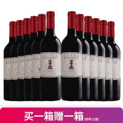 【买1箱赠1箱】法国原酒进口12.5°拉图班布里酒庄莱尔干红葡萄酒750ml*6瓶