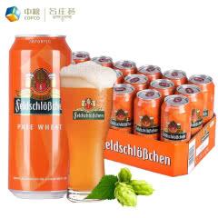 【2020年新货】德国进口啤酒费尔德堡小麦白啤酒整箱500ml*18听装